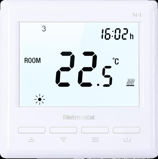 netmostat-editable-screen-3